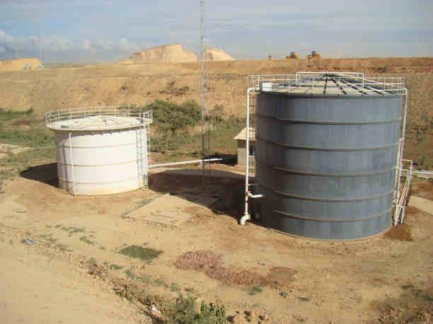 云南欧亚乳业有限公司沼气工程
