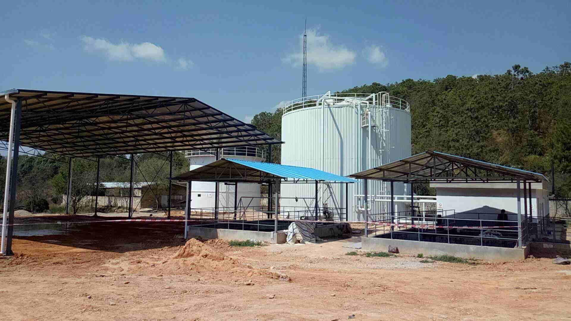 玉溪瑞丰农业科技开发有限公司养殖场大型沼气工程