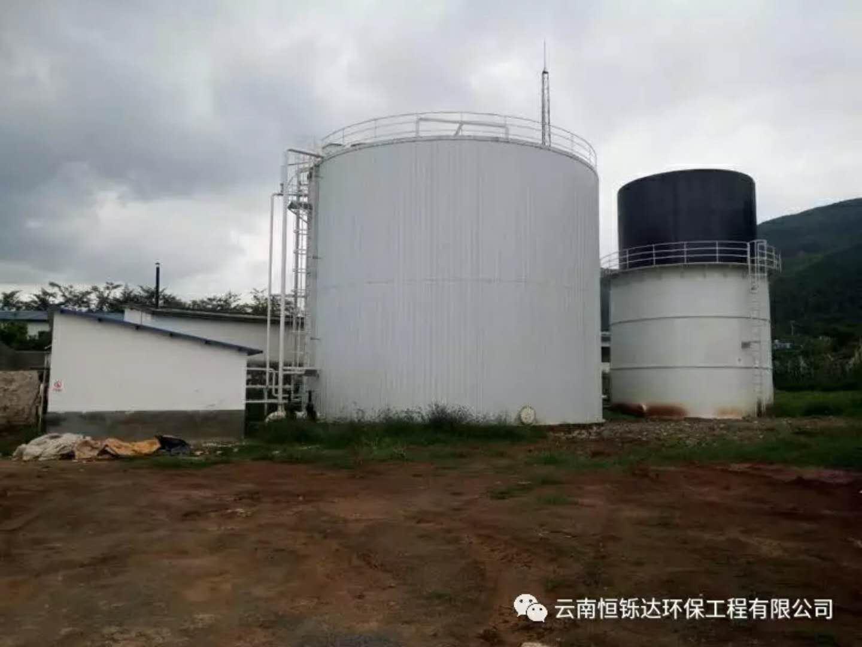 曲靖市麒麟区汇源良种养殖基地大型沼气工程